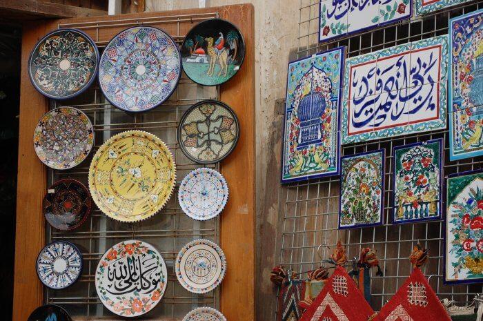 ceramica araba