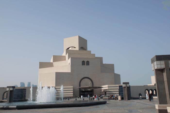 muzeu arta doha