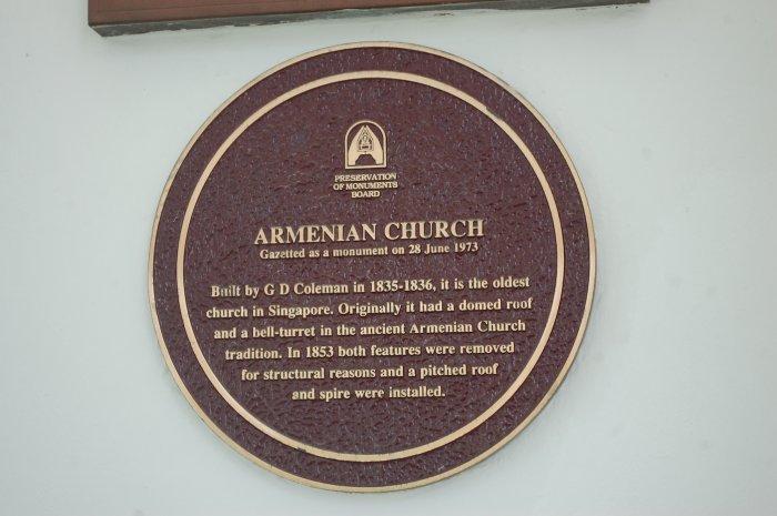 biserică armenească